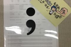 5-Wong-Tsui-King-WTK
